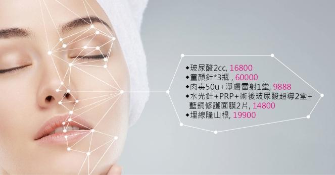 美安週年慶FB推播-1
